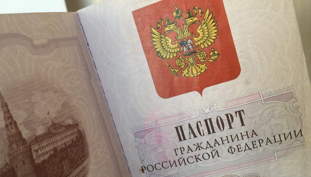 Кострома, Новости, Паспорт