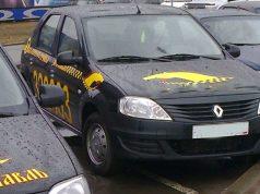 Кострома, Новости, Такси