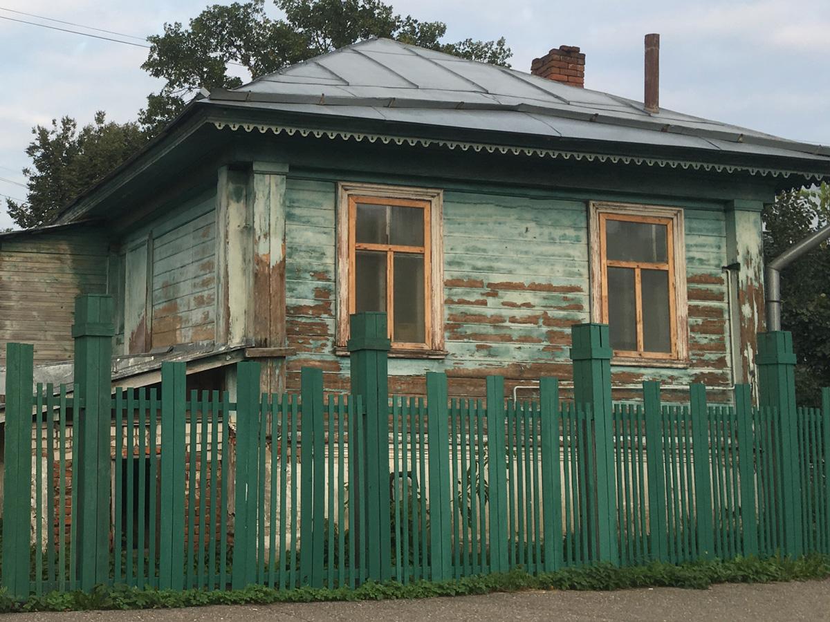 Кострома, Новости, Староста