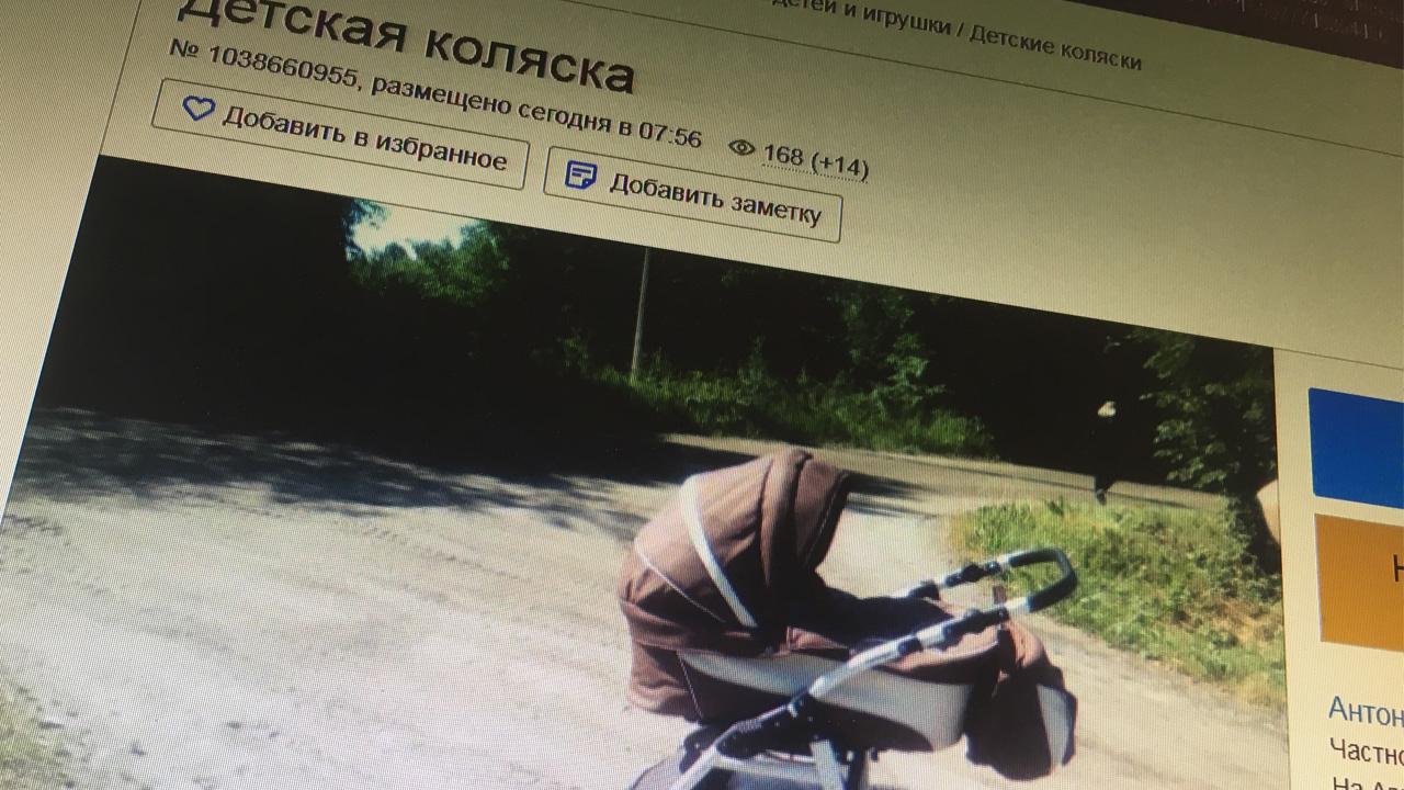 Кострома, Новости, Мошенница