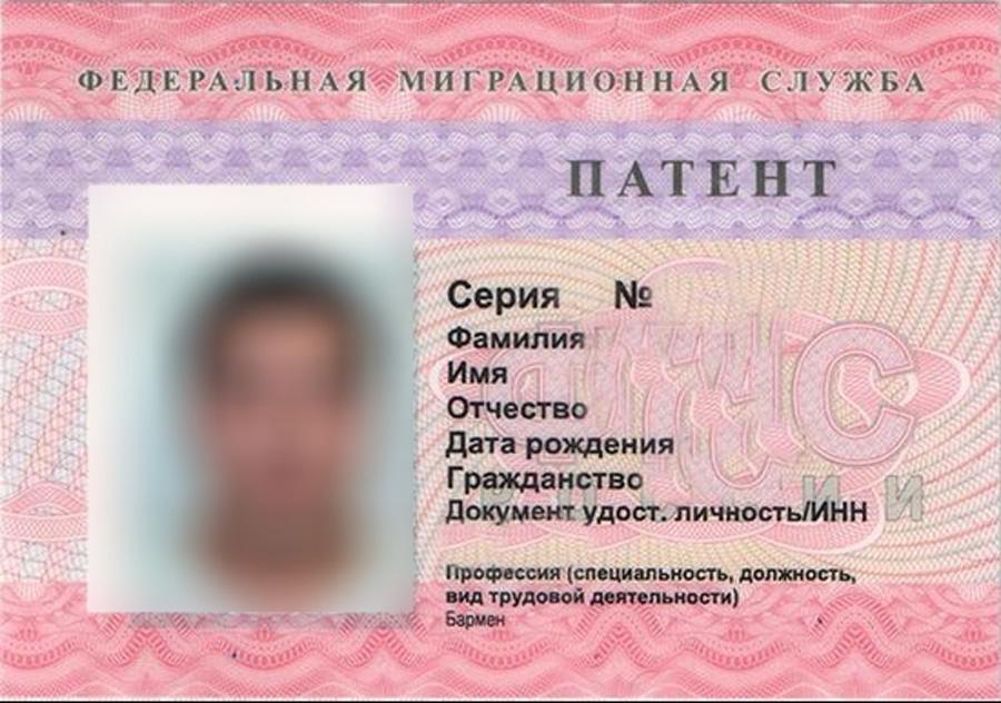 Кострома, Новости, Патент
