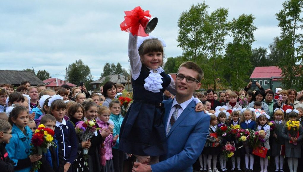 Кострома, Новости, День знаний